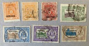 Bhopal 1936-38 - 7 different, used. Scott O32//O39 CV $7.45