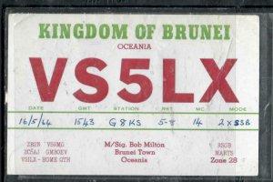 BRUNEI COVER (P1608B) 1964 QSL HAM RADIO CARD FROM BRUNEI TOWN  MOST UNUSUAL
