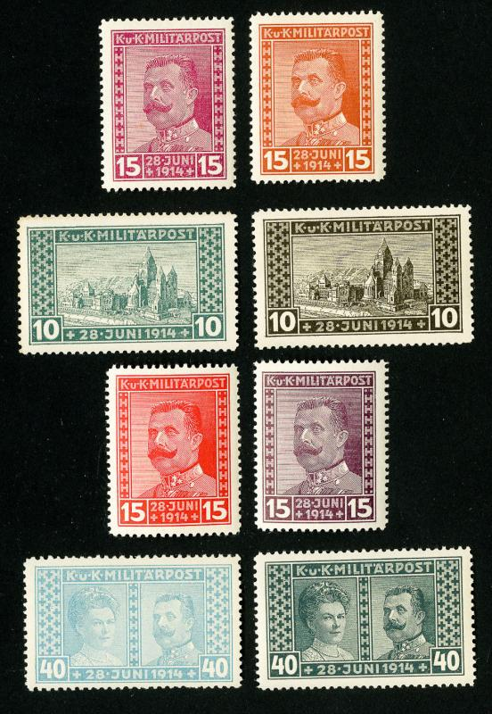 Bosnia & Herzegovina Stamps # B13-5 8 Different Proofs VLH