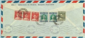 84669 - THAILAND Siam - POSTAL HISTORY: COVER from FRENCH EMBASSY to MADAGASCAR