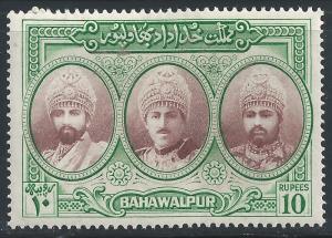 Pakistan - Bahawalpur #21 10r Nawab Sadiq Muhammad Khan V Abbasi Bahadur