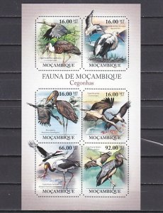 Mozambique, 2011 issue. Birds sheet of 6. ^