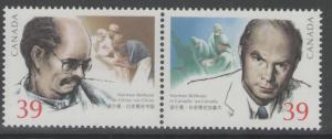 CANADA SG1375a 1990 DR NORMAN BETHUNE MNH