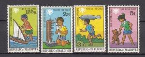 J27535 1979 maldive islands set mnh #800-3 IYC emblem