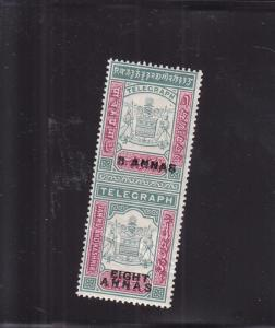 India-Jammu & Kashmir, Sc #42, 8 Anna/5r CF, Telegraph Tax Stamp, Mint (24684)