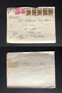 India Registered Cover to Finland City Cancel (1980s-1990s) Cover #2051