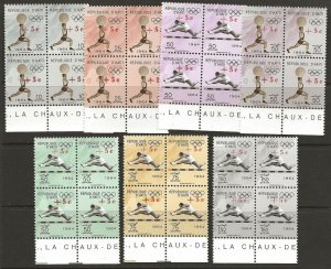 Haiti 1965 Tokyo Olympics BLOCKS Set #B35-37, CB51-54 with RED SURCH. var. VF-NH