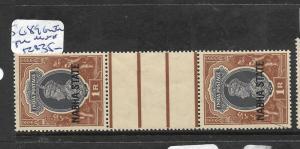 INDIA NABHA (P0512B) KGVI 1R  SG 89 GUTTER PR   MNH