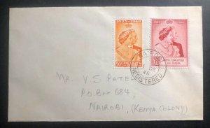 1948 Nairobi Kenya British KUT Cover FDC Royal Silver Weeding King George VI
