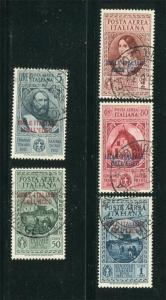 Aegean Islands (Italy) #C15-9 Used