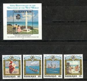 Bahamas Scott 640-644 Mint NH (Catalog Value $22.15)