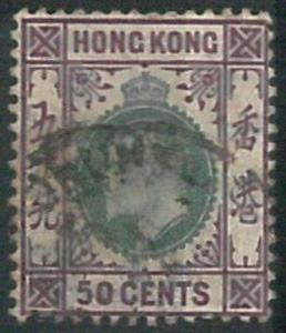 70379b -  HONG KONG - STAMPS: Stanley Gibbons #  85 -  USED