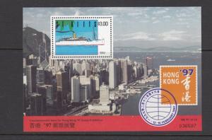 St Kitts 1997 Hong Kong Ship