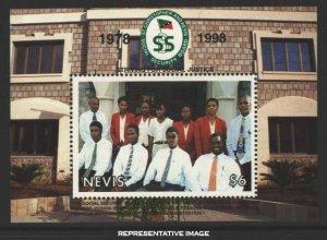 Nevis Scott 1052 Mint never hinged.