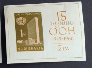 Bulgaria, Scott 1129A, MNH