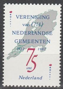 Netherlands #720  MNH   (S4150)