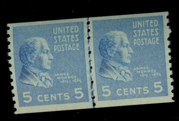 845 MINT L/P F-VF OG NH Cat$27.50