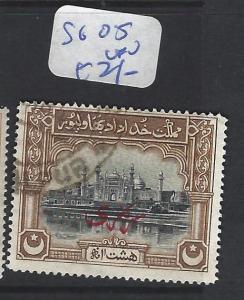 PAKISTAN BAHAWALPUR  (P1810BB)    SG O5   VFU