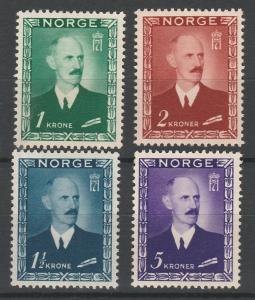 NORWAY 1946 KING SET