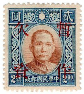 (I.B) China Postal : Postage Due $2 (provisional OP)