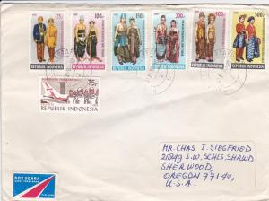 Indonesia # 1448-1453, Folk Costumes Set on Cover