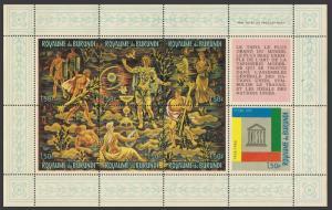 Burundi 157-158,C26 sheets French,MNH.UNESCO,20th Ann.1966. Tapestry,Peter Colfs