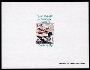 Fsat 1992 Sc#C118 Birds Cape Petrel Deluxe Souvenir Sheet Imperforated MNH