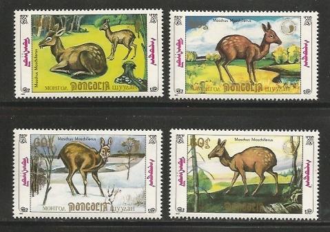 Mongolia MNH 1895A-D Deer Fauna SCV 3.60