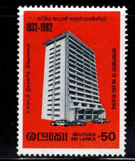 Sri Lanka Scott 625 MNH** 1982 stamp