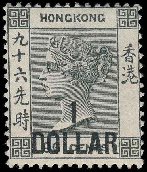Hong Kong Scott 70a Gibbons 53 Mint Stamp