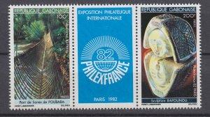 J29542, 1982 gabon set mnh #509a stamps