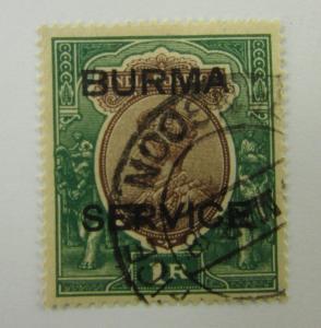1937 Burma (Myanmar) SC #O11 Official Used stamp