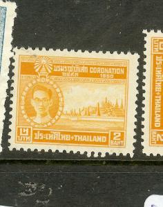 THAILAND (P1502B) KING CORONATION 2B SC281  MNH