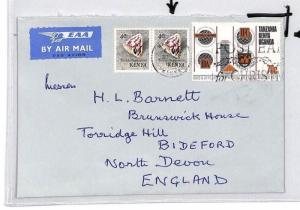 CE172 Kenya *Nairobi* KUT Stamp Air Mail Cover