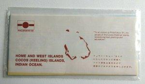 MCK99) Cocos Keeling Islands 1981 Aircraft PHILATOKYO Stamp Pack MUH **RARE**