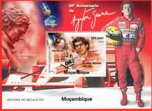 Mozambique 2010 Ayrton Senna perf S/S Formula 1 mnh Scarce