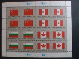 UNITED NATION-1983 SC#407-410   U. N. FLAGS SERIES MNH FULL SHEET- VERY FINE