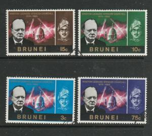 Brunei 1966 Churchill VFU SG 136/9