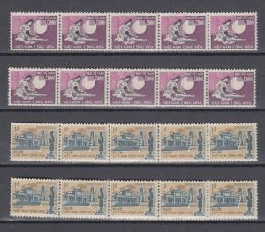 S.Vietnam 10 Pairs Coil Stamps 4x Strips of 5  MNH Luxe (White Gum).