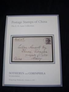 SOTHEBYS AUCTION CATALOGUE 1997 POSTAGE STAMPS OF CHINA 'LANE' COLLECTION