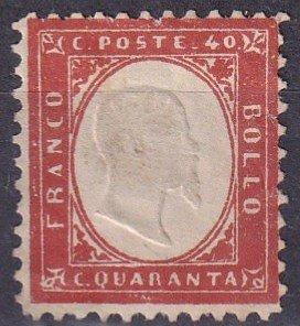 Italy #20  Unused CV $250.00  (Z3214)