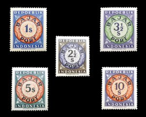 RARE MINT INDONESIA POSTAGE DUE STAMPS FROM 1948.. SCOTT # J1 - J6. MINT