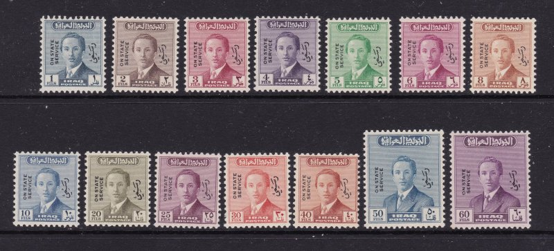 Iraq some of the 1954 Official set to 60fl MNH