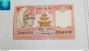 Nepal 1990 Banknote › 5 Rupees