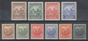 Barbados Sc 152/170 MLH. 1921-26 issues, 10 better singles, fresh, F-VF group