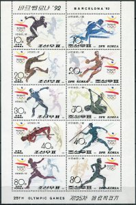 Korea 1991. Summer Olympic Games 1992 - Barcelona (MNH OG) Miniature Sheet