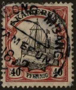 Germany 1900 ABONG-MBANG Kamerun Cameroons Mi13 Unwmk 40pf Yacht 104806