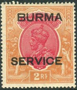 BURMA-1937 2r Carmine & Orange OFFICIAL.  A lightly mounted mint example Sg O12