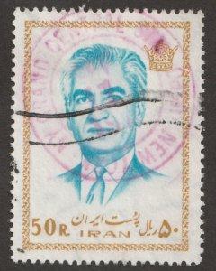 Persian/Iran stamp, Scott# 1661, used hinged, single stamp, #1661