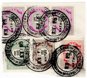 (I.B) South Africa Revenue : Duty Stamp R616